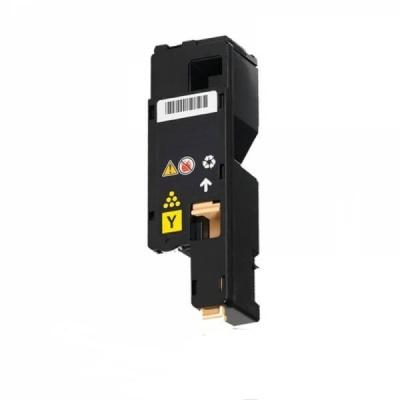 Epson C13S050611 yellow compatible toner
