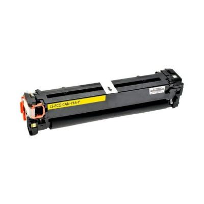 Canon CRG-716Y yellow compatible toner