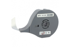 Selfadhesive tape Biovin LS-09S, 9mm x 8m, stříbrná